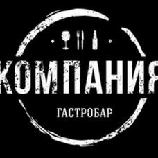 """Гастробар """"КОМПАНИЯ"""" ул.Ординарная 19"""